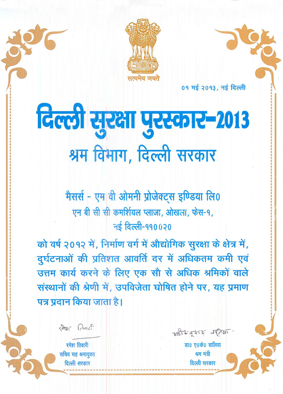 Safety Award - Labour Minister